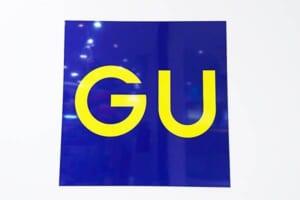 【GU】で暖かさを買う!おしゃれで防寒も完璧な「HOTアイテム」4選
