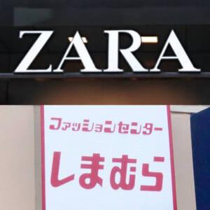 【ZARA・しまむら】何年も使えちゃいそう..「高見えバッグ」一覧