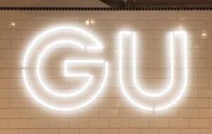 【保存版】こんなにオシャレで大丈夫?!「GU」のトレンド最前線コーデ特集