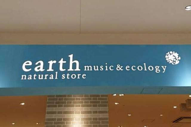 可愛さがレベチ!【earth music&ecology】の「大人っぽスカート」コーデ特集