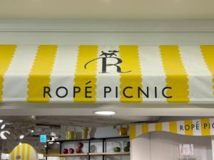 服から女性ホルモン出てそう♡【ROPE PICNIC】の「デザインブラウス」に釘付け!