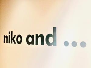 衝撃の三変化。【niko and…】の「レースベスト」の着回し術が参考になりすぎる